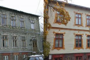 Veski 45 enne ja pärast restaureerimist