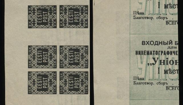 postmarkide proovitrükk