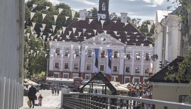 День города Тарту