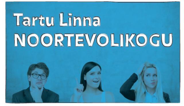 Молодежный совет города Тарту