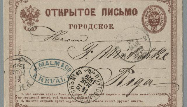 avatud kiri 1879. a