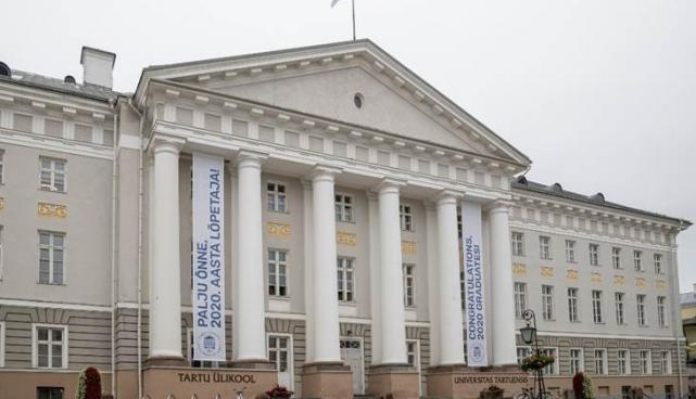 Tartu Ülikooli peahoone