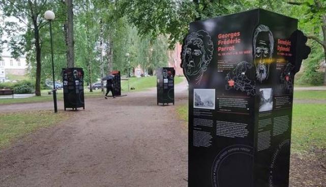 Pilt näitusest