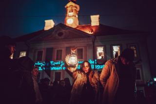 Tartu rahu sünnihetke tähistav ööetendus 2. veebruaril, foto Mana Kaasik