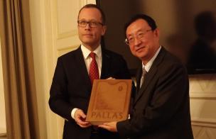 Linnapea ja Hiina kultuuriminister