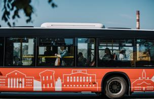 Linnaliinibuss