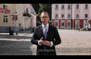 Embedded thumbnail for ВИДЕО: Oбращение мэра Урмаса Клааса к жителям Тарту