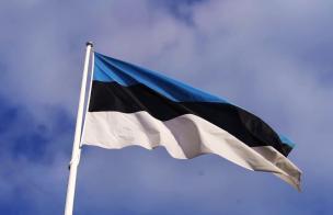 Embedded thumbnail for Linn kutsub tartlasi lipupäeval sinimustvalgeid heiskama