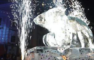 Embedded thumbnail for Video: Rotiaasta jääskulptuuri avamine